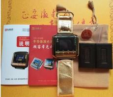 北京正安吴博士三高治疗仪伴侣 五代激光按摩梳正品腕表