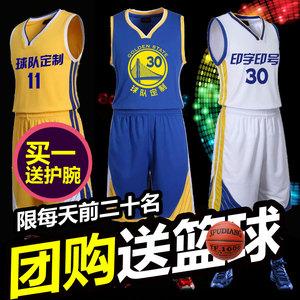 新款篮球服库里球衣篮球服套装定制 男女儿童装短袖篮球队服定制篮球服