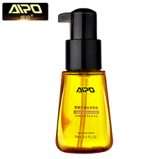 摩洛哥护发精油卷发精华液干枯直发修复头发精油毛躁免洗护发素正
