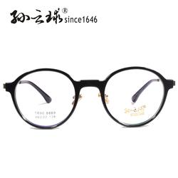 孙云球眼镜框架女全框复古女圆框眼镜眼睛框 送镜片400度内淘宝优惠券