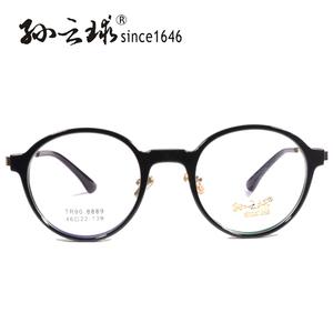 孙云球眼镜框架女全框复古女圆框眼镜眼睛框 送镜片400度内
