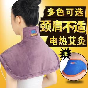 康漫电热艾灸护肩保暖护颈椎睡觉颈肩热敷袋理疗袋肩膀男女士冬颈椎牵引器