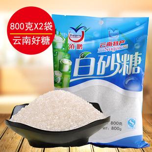 白糖1600克 3.2斤白砂糖 烘焙原料 袋子装