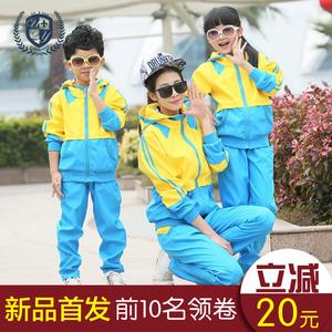 幼儿园校服儿童运动套装春秋中学生小学生班服男童女童运动服长袖幼儿园校服