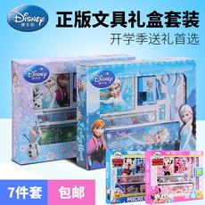 迪士尼冰雪奇缘文具礼盒套装米奇米妮小学生女儿童文具大礼包奖品