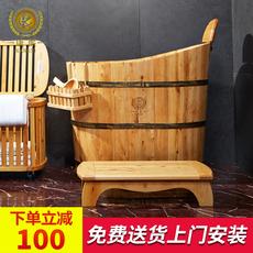 康熙木桶浴桶熏蒸泡澡木桶家用实木洗澡桶洗澡盆椭圆成人木质浴缸
