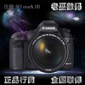 Mark canon 5D4 iii 105 5D3 5DIV单机 行货 佳能5D 专业单反