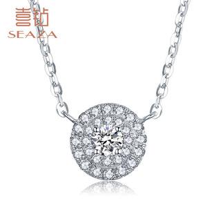 喜钻 白18K金钻石套链圆形正品吊坠女款项链钻石套链女珠宝 新品
