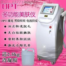 新款OPT脱毛机美容仪器冰点无痛多功能激光祛斑黑脸娃娃美容院仪