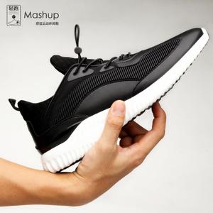 梅西潮鞋男鞋跑步鞋男士休闲鞋运动板鞋韩版潮百搭鞋子男软底跑鞋爸爸鞋