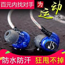 捷升 X2手机耳机入耳式重低音电脑通用挂耳运动跑步线控带麦耳塞