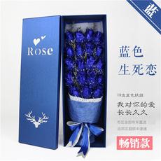 蓝色妖姬鲜花蓝玫瑰礼盒花束济南同城鲜花速递生日送女友全国花店