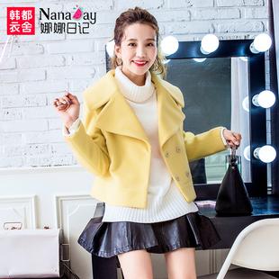 娜娜日记2016冬季新款女装黄色呢子大衣短款毛呢外套女NP5538媄