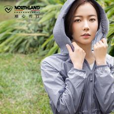 诺诗兰 春夏户外皮肤衣女2017新款防紫外线upf40+大帽檐 GL062790