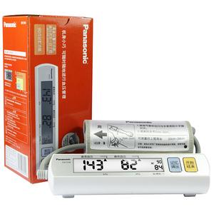松下血压计上臂式电子血压测量仪 家用 全自动测量计血