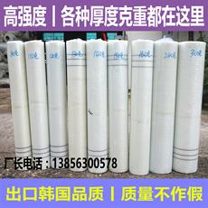140g超强防裂布玻璃纤维网格布玻纤网外墙保温网内墙保温网抹墙网