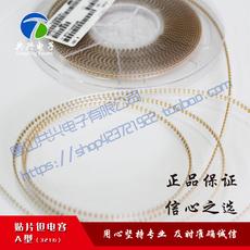 优质AXV贴片钽电容 A型 3216 47uF 6.3V A型 TAJA476K006RNJ
