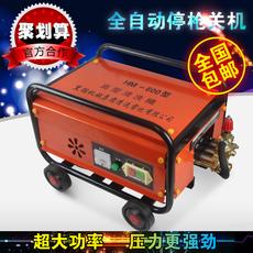 高压自吸600型自吸高压商用清洗机洗车机洗车器洗车泵220V刷车