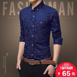 加绒衬衫男士长袖上衣商务休闲纯棉保暖寸衫修身加厚衬衣青年服装长袖衬衫男