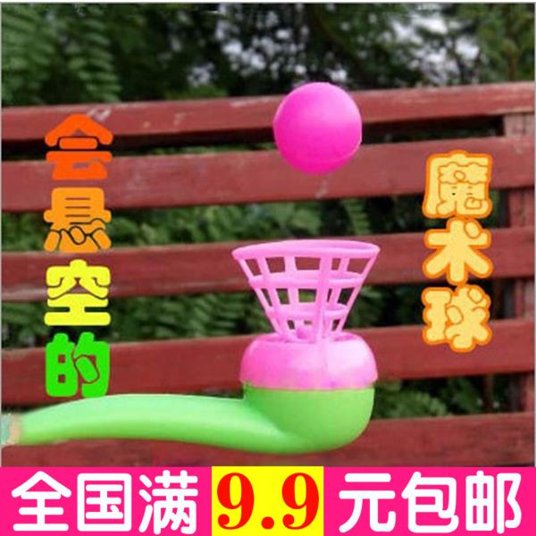 80后经典怀旧玩具童年儿时塑料吹球悬浮球儿童地摊热卖货源怀旧玩具