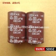日本化工黑金刚电解电容 400V330uF 330uF 400V KMR 25*40 105度