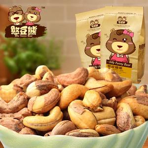 【憨豆熊_带皮腰果】坚果干果休闲零食原味 腰果特产198g腰果