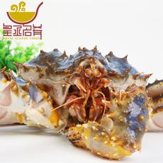 【皇丞名肴】鲜活帝王蟹阿拉斯加进口活蟹3斤皇帝蟹顺丰包邮海鲜