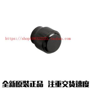 "1770-F[KNOB SMOOTH 0.138"" PHENOLIC]"
