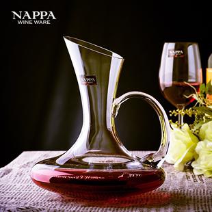 特价:NAPPA分酒器