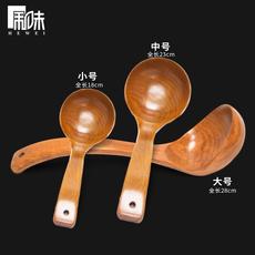 小木勺盛汤木勺子日式木头勺子木质长柄大汤勺粥勺长柄小家用大号