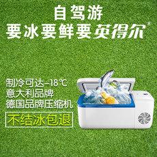 【官方直营】英得尔车载冰箱车家两用冻母乳冷藏迷你压缩机制冷