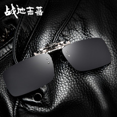 近视偏光太阳镜夹片式男女士司机专用眼镜 夜视钓鱼开车驾驶墨镜