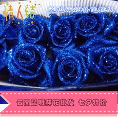 酒店婚礼用花婚礼台花鲜花批发蓝色妖姬20支/盒