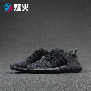 烽火体育 adidas Originals EQT 93/17 Boost  全黑 黑武士BY9512