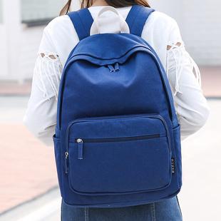 初中高中学生书包女日韩版韩国校园学院风简约大容量电脑双肩背包