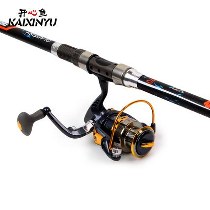 海竿套装开心鱼新黑K投2.12.7米碳素钓鱼竿渔具垂钓用品远投竿