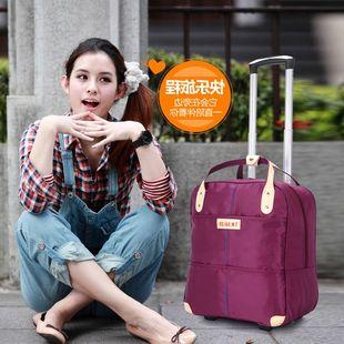 旅行包男女拉杆箱包大容量防水韩版行李包行李箱旅游包手提登机包