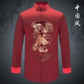 年会演出服男 民族服装 唐装 男喜庆上衣中式婚礼外套中国风礼服男装