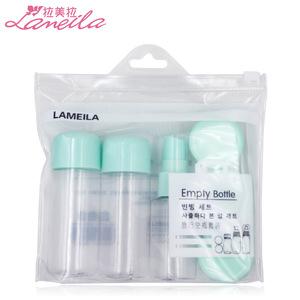 拉美拉 8件装化妆品分装瓶 旅行便携套装分装瓶喷雾瓶喷瓶面霜盒化妆品分装盒