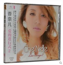 正版碟片 香奈儿香奈尔 Che'Nelle 爱的进行式2 Luv Songs 2 1CD