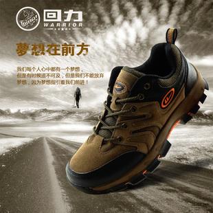 回力2016秋冬季新款男鞋旅游运动跑步休闲户外徒步登山鞋WDS3038