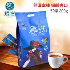 越谷丝滑拿铁咖啡经典三合一速溶咖啡50条袋装800g云南小粒咖啡粉