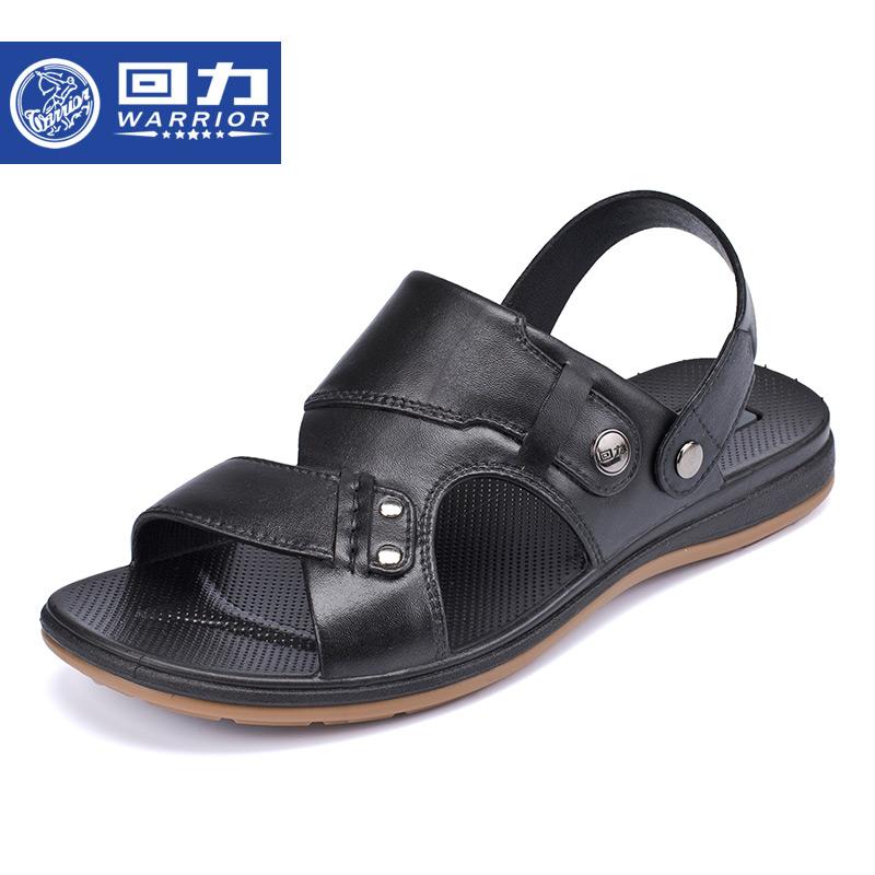 回力2016新款夏季潮凉鞋男休闲拖鞋防滑两用凉拖鞋男士露趾沙滩鞋