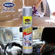 厂家活动直销包邮 万能泡沫清洁剂汽车清洗剂顶棚真皮革座椅去污