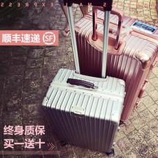 万向轮复古铝框拉杆箱24寸皮箱旅行箱女行李箱26寸包20登机箱硬箱