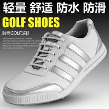 新品 阿迪风 高尔夫球鞋 男款 固定钉鞋 防水 Golf 运动休闲鞋