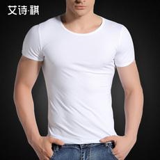 艾诗;祺圆领T恤男夏季男士纯色棉质紧身白色圆领短袖T恤打底衫t