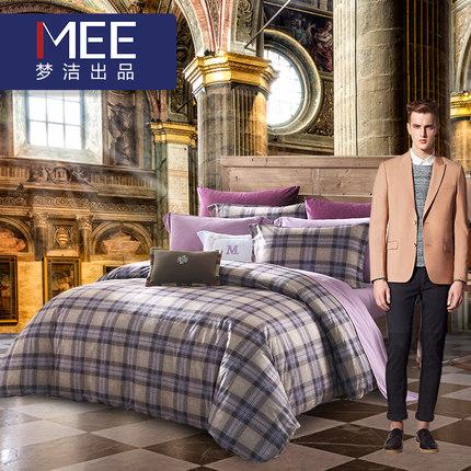 梦洁家纺床上用品全棉磨毛四件套加厚保暖被套男秋冬格子床单被罩