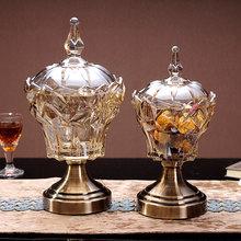 欧式现代水晶玻璃储物罐糖果罐 创意家居装饰器皿摆件干果收纳罐