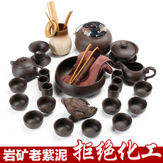 宗棠宜兴紫砂功夫茶具套装家用陶瓷办公泡茶整套茶壶茶杯礼品盖碗